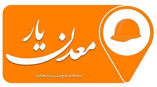 MadanYar